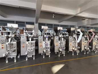 Small vertical packing machines large scale production lines