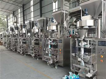 Granular vertical packing machine with Measuring cup
