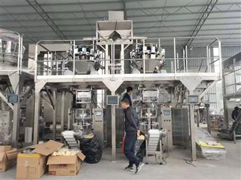 Process introduction of vertical packing machine