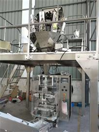 A good opportunity for nut packing machine and mixed nut packing machine