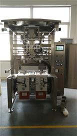 A newly developed vacuum machine for packing rice