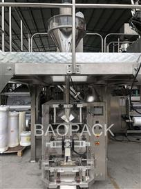 What is the cause of the failure of the quantitative packaging machine?