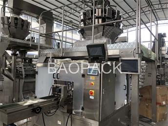 Do you know the working principle of quantitative packaging machine?
