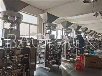 Food small granule vertical packing machine