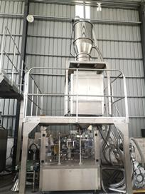 Characteristics and application of vacuum feeder