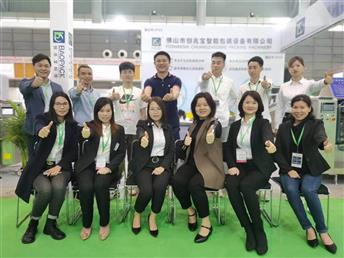 The 15th Online and Offline China Nut and Roasted Food Exhibition in 2021