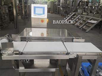 The application, repair and maintenance of check weigher