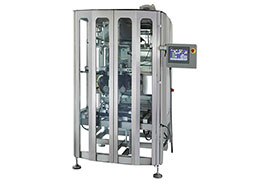 How to Maintain The Vertical Packing Machine?