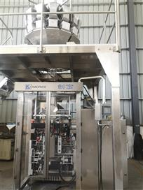 The Benefits of Vacuum Nitrogen Filling of Potato Chip Packaging Machine