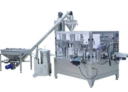 What Are The Working Characteristics Of The Bag Feeder?