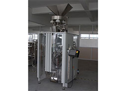 What To Expect After Purchasing A Packaging Machine?