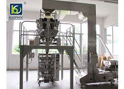 What is the general working principle of the vertical packaging machine?