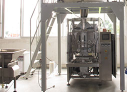 What are the Characteristics of Automatic Granules Packaging Machine?