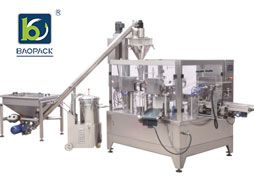 What is the influence of pre made packing machine for the industry?
