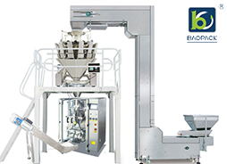 What Are The Characteristics Of Vertical Packaging Machine Configuration?