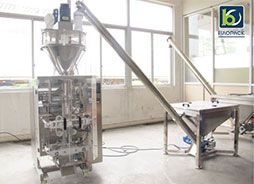 How to choose vertical powder package machine