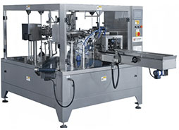 What Is The Application Scope Of The Bag Packing Machine?